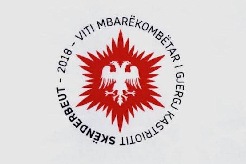 Logoja zyrtare e Vitit Mbarëkombëtar të Gjergj Kastriotit Skënderbeut
